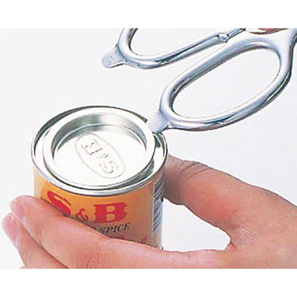マルチに使える国産ステンレスキッチンハサミ 缶のふた開け