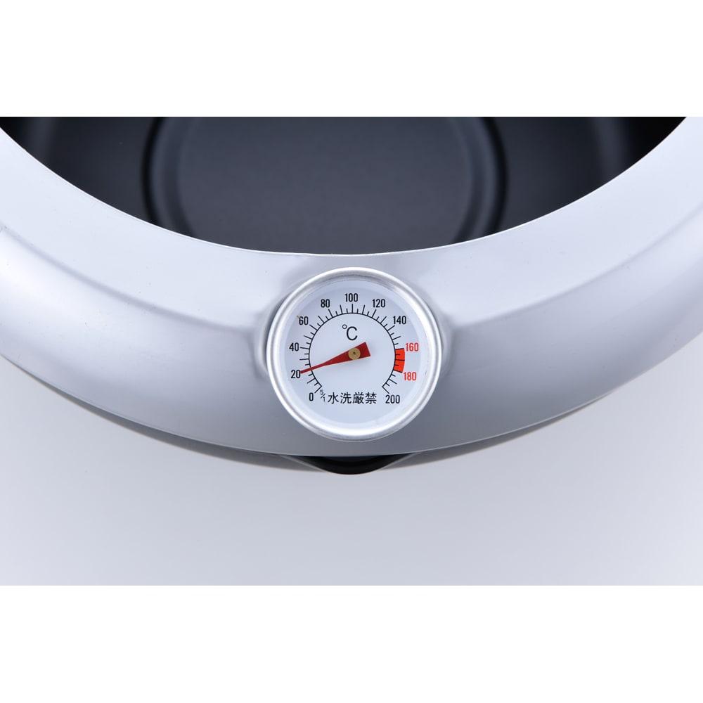 バット蓋付きIH対応段付き天ぷら鍋 24cm 便利な温度計付き。