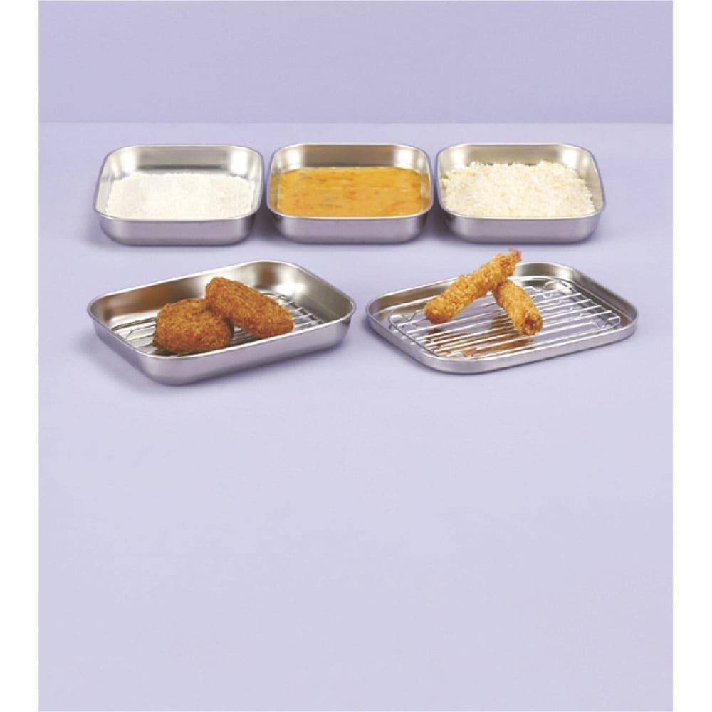 ステンレス製 パパッと揚げ物バット11点セット(お得なフルセット) 揚げ物の下ごしらえから油切りまでパパッとできるセット。