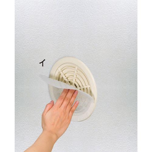 ペタッと貼るだけ! 風呂・トイレの「換気扇フィルター」 36枚組 丸型。通気口からの虫やホコリの侵入防止にも。