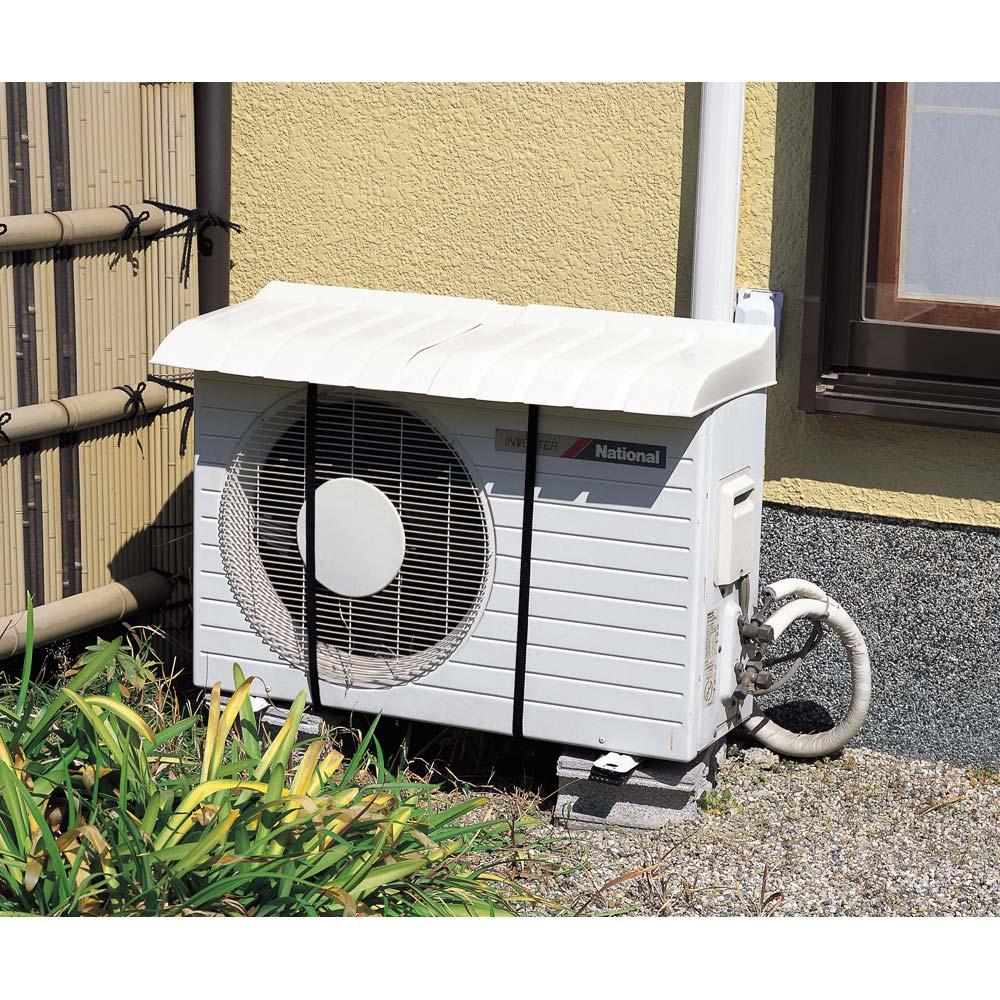 エアコン室外機 トップカバー 直射日光から室外機をガードして、エアコンの冷房効率をアップ