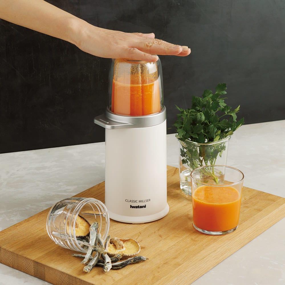 iwatani イワタニ クラシックミルサー おろしカッター&ミクロン容器付き ディノス特別セット 野菜ジュースから粉末粉づくりまで!ヘルシーな食事に大活躍します!