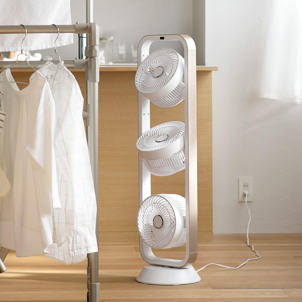 自動首振り機能付き マルチファン 3連 (ア)シャンパンゴールド×ホワイト 約2kgの洗濯物が通常の部屋干しの約3分の1(※)の時間で乾く!<br />※ユニチカガーメンテック調べ 環境により異なります。