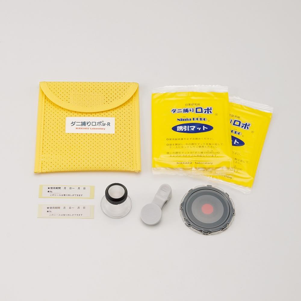 日革研究所「ダニ捕りロボ」 スターターセット スターターセットはレギュラーサイズ(マット×1・ケース×1)、レギュラー詰替え1枚、目視キット。まずは気軽にお試しください。