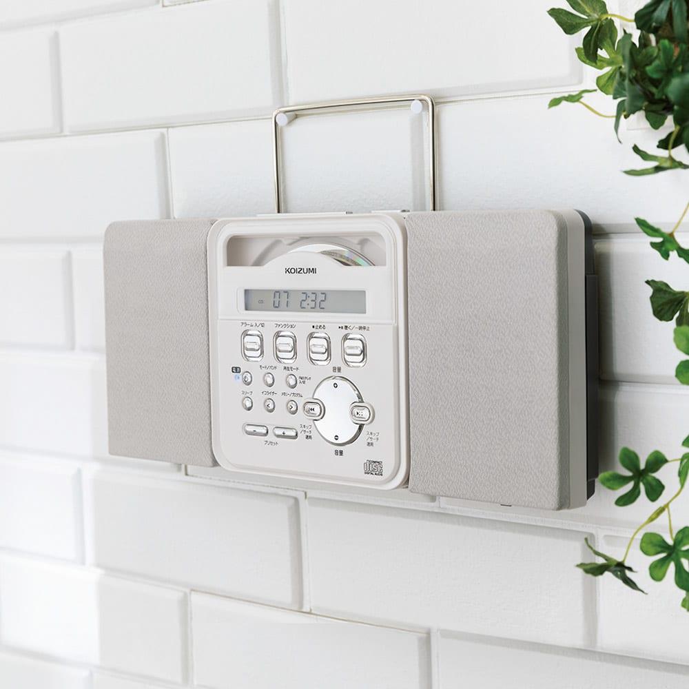 キッチン 家電 電化製品 AV機器 壁掛けCDプレーヤー 563419