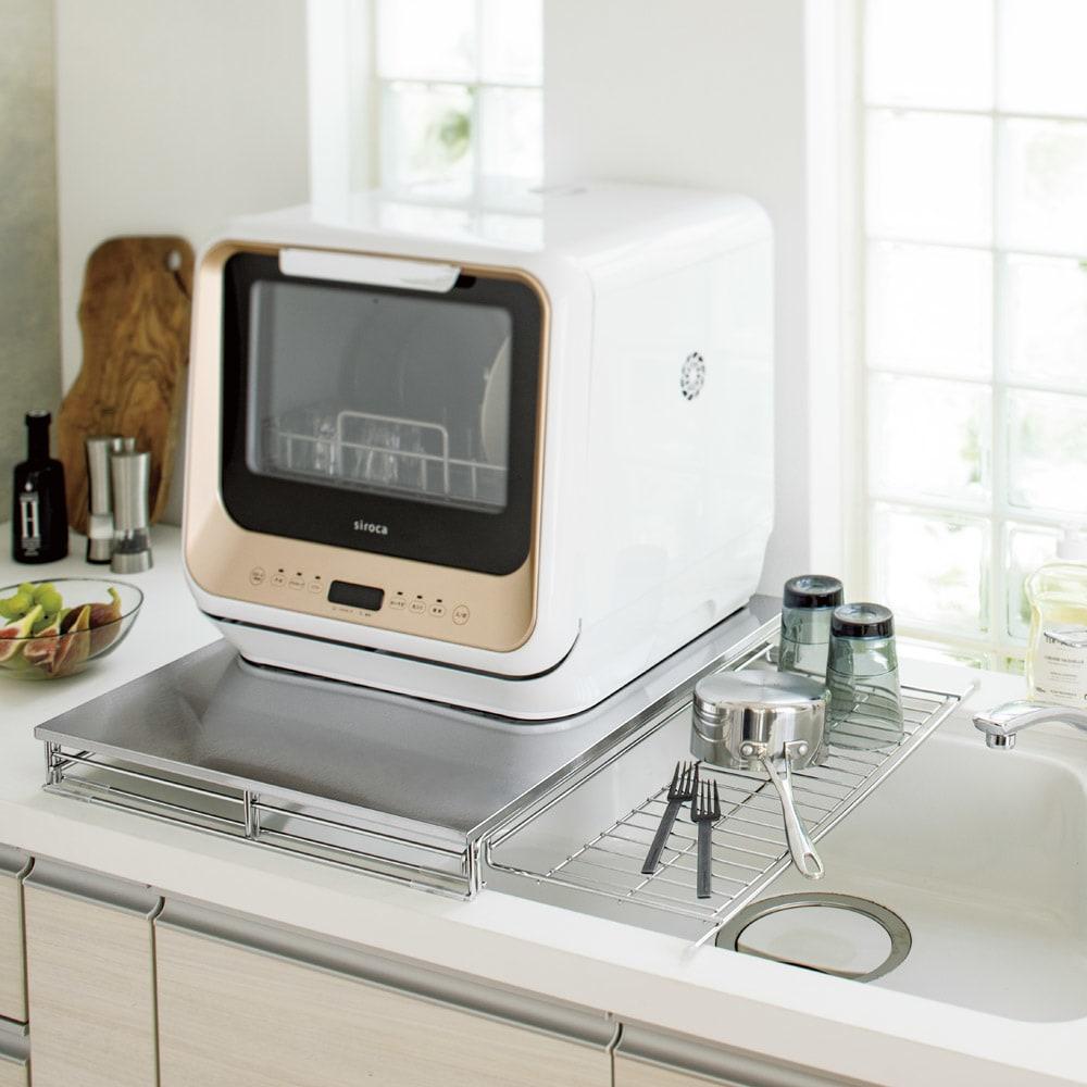 家具 収納 キッチン収納 食器棚 レンジ台 レンジラック キッチンラック シンクに渡せる食洗機ラック スライド水切り付き 563480