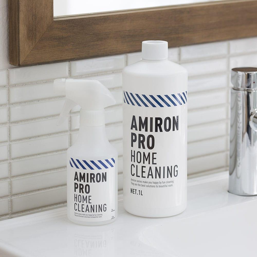 アミロンプロ1リットル 洗濯洗剤・台所洗剤