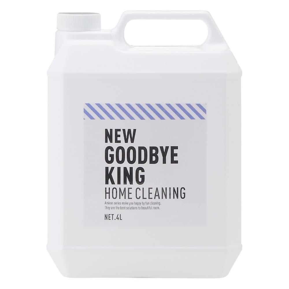 次亜塩素酸除菌水「Newグッバイ菌グ」 単品4L 手入れ・リフォーム用品