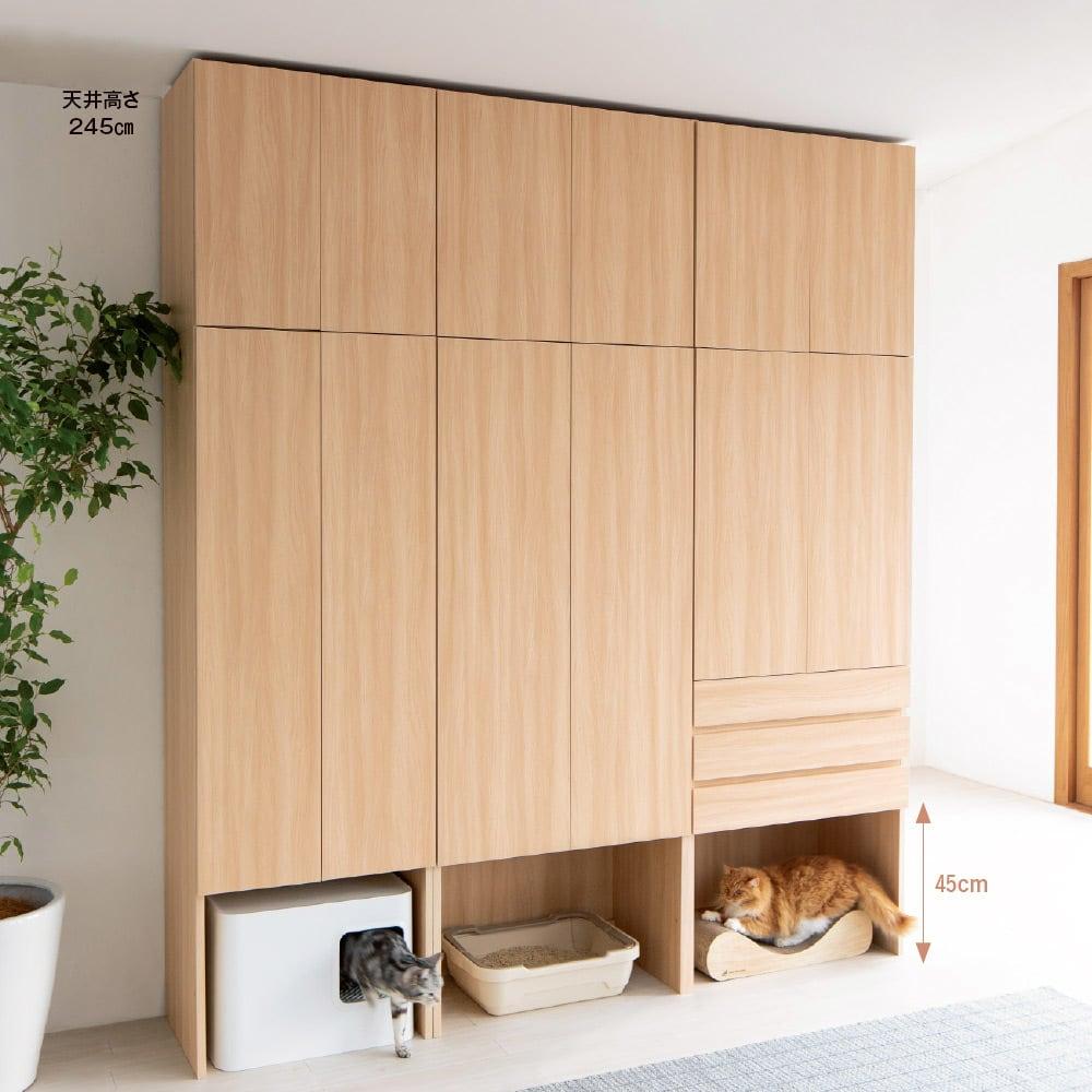 ペットを飼っている人のための 下オープン収納庫 引出タイプ幅60cm高さ180cm 下段オープン部高さ45cm ライトアッシュ/ホワイト/ウォルナット ユニット家具