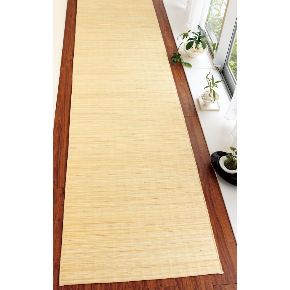 約80×250cm(39穴籐廊下敷) ベージュ い草ラグ・籐敷物