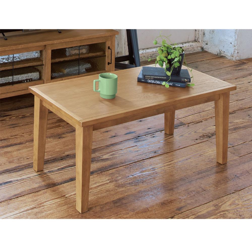 コンパクトなブルックリン風シリーズ リビングテーブル 幅90cm W90 リビングテーブル・センターテーブル