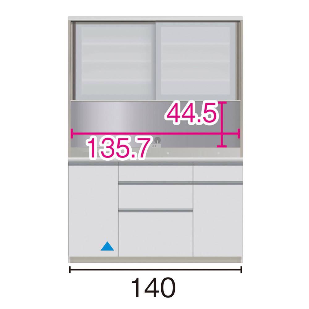 サイズが豊富な高機能シリーズ ダイニング深引き出し 幅140奥行50高さ198cm/パモウナ VZA-1400R ※赤文字は内寸、黒文字は外寸表示です。(単位:cm) オープン部奥行46cm ▲部分の収納部は開扉です。