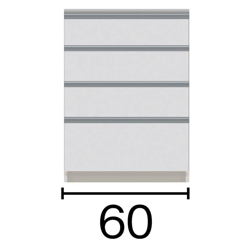 サイズが豊富な高機能シリーズ カウンター引き出し 幅60奥行45高さ84.8cm 黒文字は外寸表示です。(単位:cm)