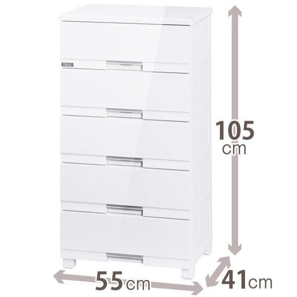 Fits フィッツプラスプレミアム 幅55cm 5段[FP5505 テンマ] (ア)セラミックホワイト