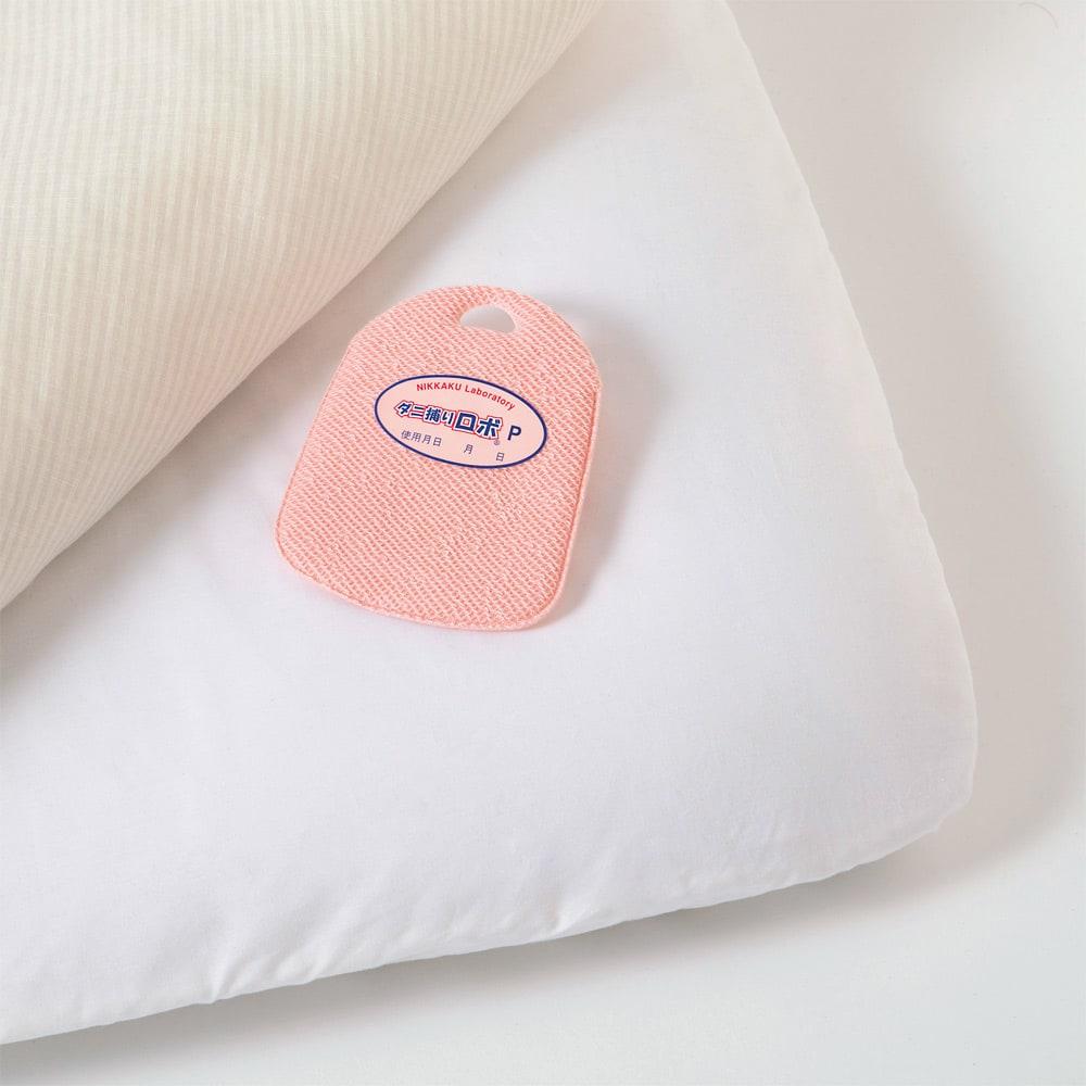 日革研究所 ダニ捕りロボプチ 6個組 布団やソファに置くだけ。就寝中の布団にも使用できます。(使用期限約3ヶ月)
