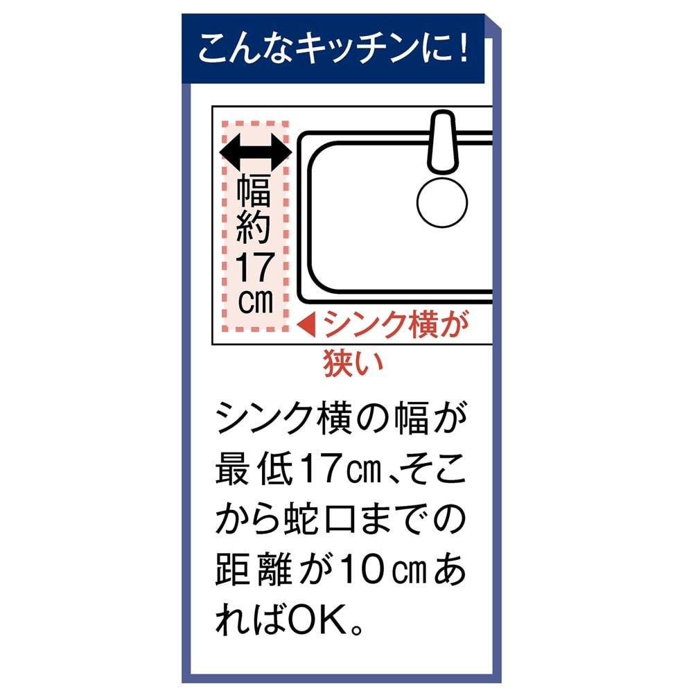 フッ素トレイ付きスライド水切りラック 1段