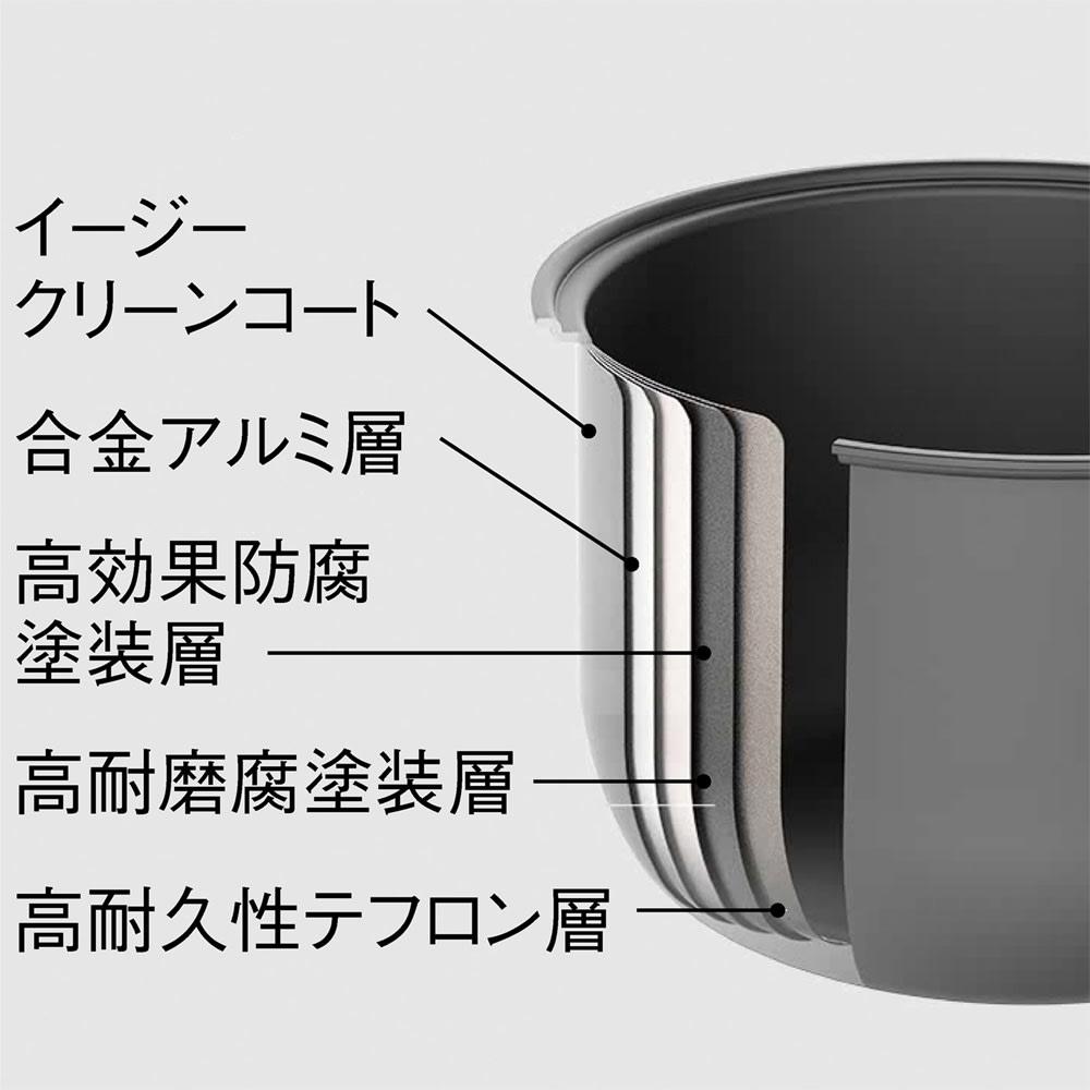 AINX スマートライスクッカー 糖質カット炊飯器 5層構造の本格的な厚釜。 蓄熱性に優れた特厚釜が、炊きムラを防いでまるで土鍋ごはんのように、芯からふっくら炊き上げます。
