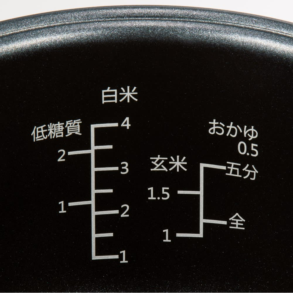 AINX スマートライスクッカー 糖質カット炊飯器 炊飯容量目盛り付き。