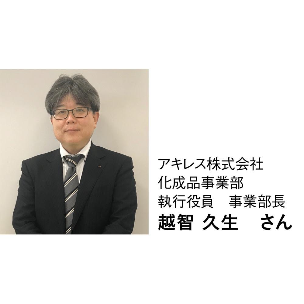 アキレス透明シリーズ キッチンフロアマット Neo (イージーオーダー)