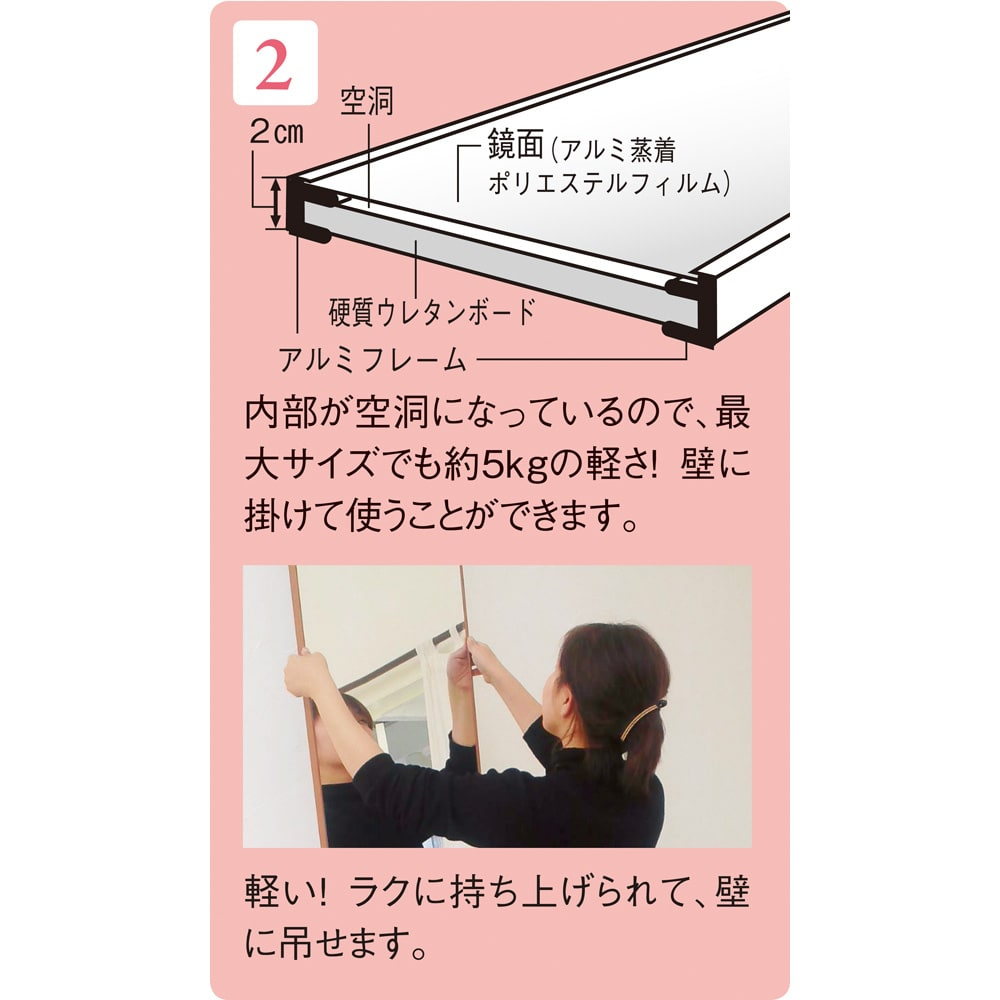 【サイズオーダー】 新・割れない軽量フィルムミラー 高さ100幅142~150cm