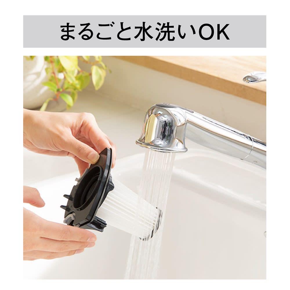 エレクトロラックス エルゴラピード 汚れが気になるダストカップとフィルターは水洗い可能。※水洗い後は、完全に乾かしてからご使用ください。