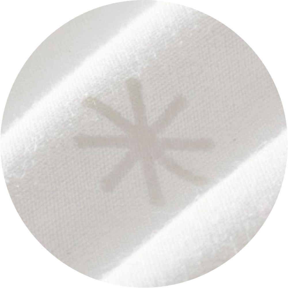 正方形判 (フォスフレイクス 安眠枕 お得な2個セット(枕のみ)) 綿100%の側生地はおしゃれな雪柄入り。