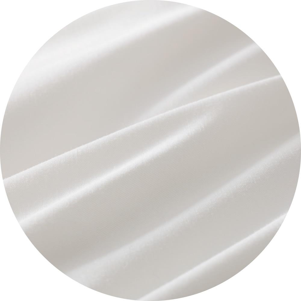 スノーホワイトプラス 枕カバー 同色2枚組 大判 側生地にも上質感を。高密度ツイルにピーチスキン加工をプラスしてふんわりしなやかに。