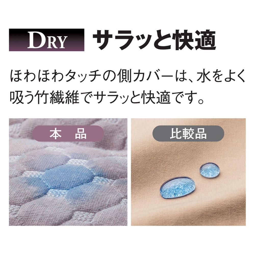吸湿発熱パッド付き敷布団 東洋紡ブレスエアー(R)NEW デラックスシリーズ より快適で心地よい眠りのために 新4D・快眠システム