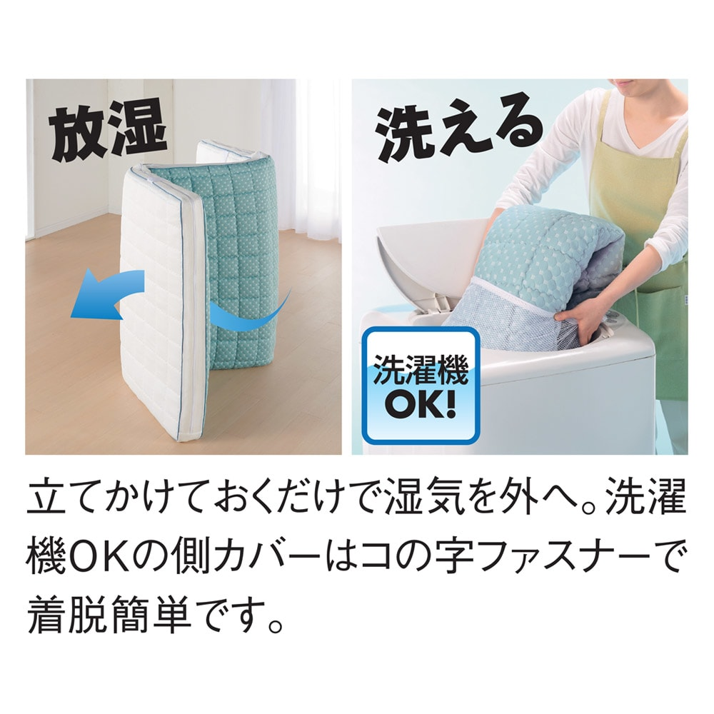 吸湿発熱パッド付き敷布団 東洋紡ブレスエアー(R)NEW デラックスシリーズ ※サイズによっては自立しないので、立てかけてください。
