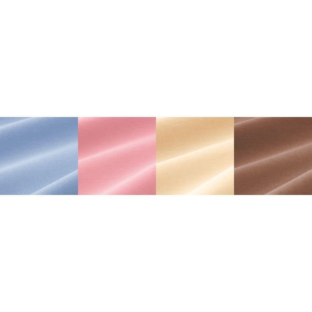 衿元だけ洗える!襟カバー(同色2枚組) 左から(ア)ブルー (イ)ピンク (ウ)ベージュ (エ)ブラウン