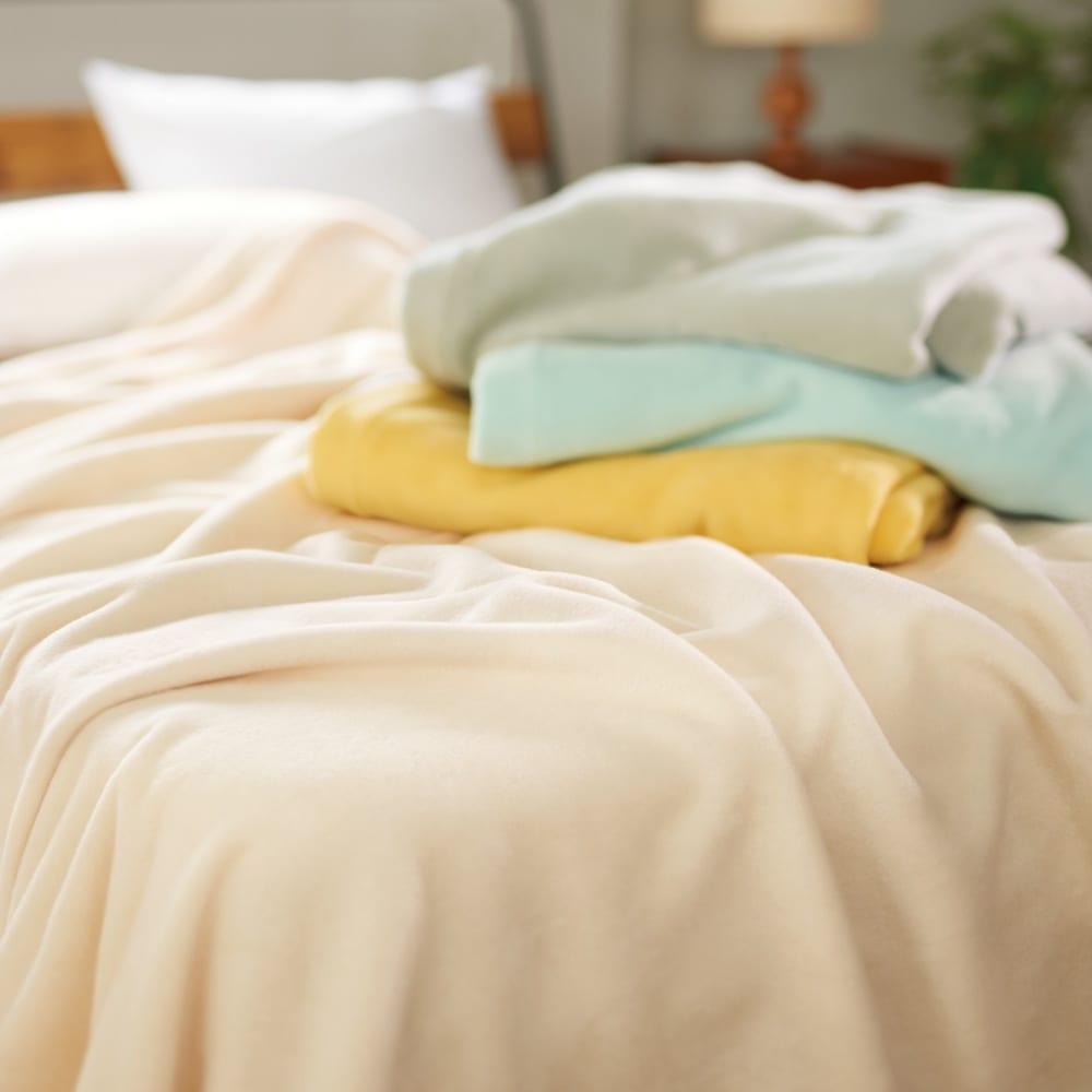 【三井毛織】エジプト超長綿やわらか綿毛布 敷き毛布 上から(ア)グレージュ (オ)ブルーグリーン (カ)ミモザイエロー (イ)アイボリー