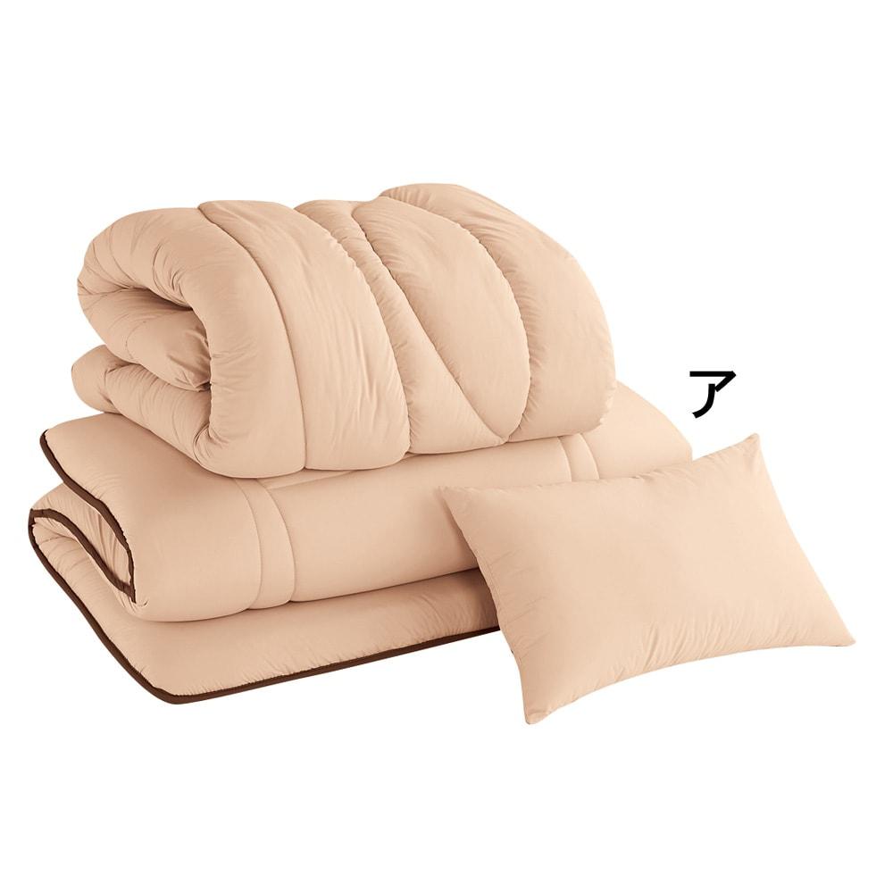 新 軽量&しっかり敷布団シリーズ お得な掛け+敷き+枕セット (ア)ライトブラウン