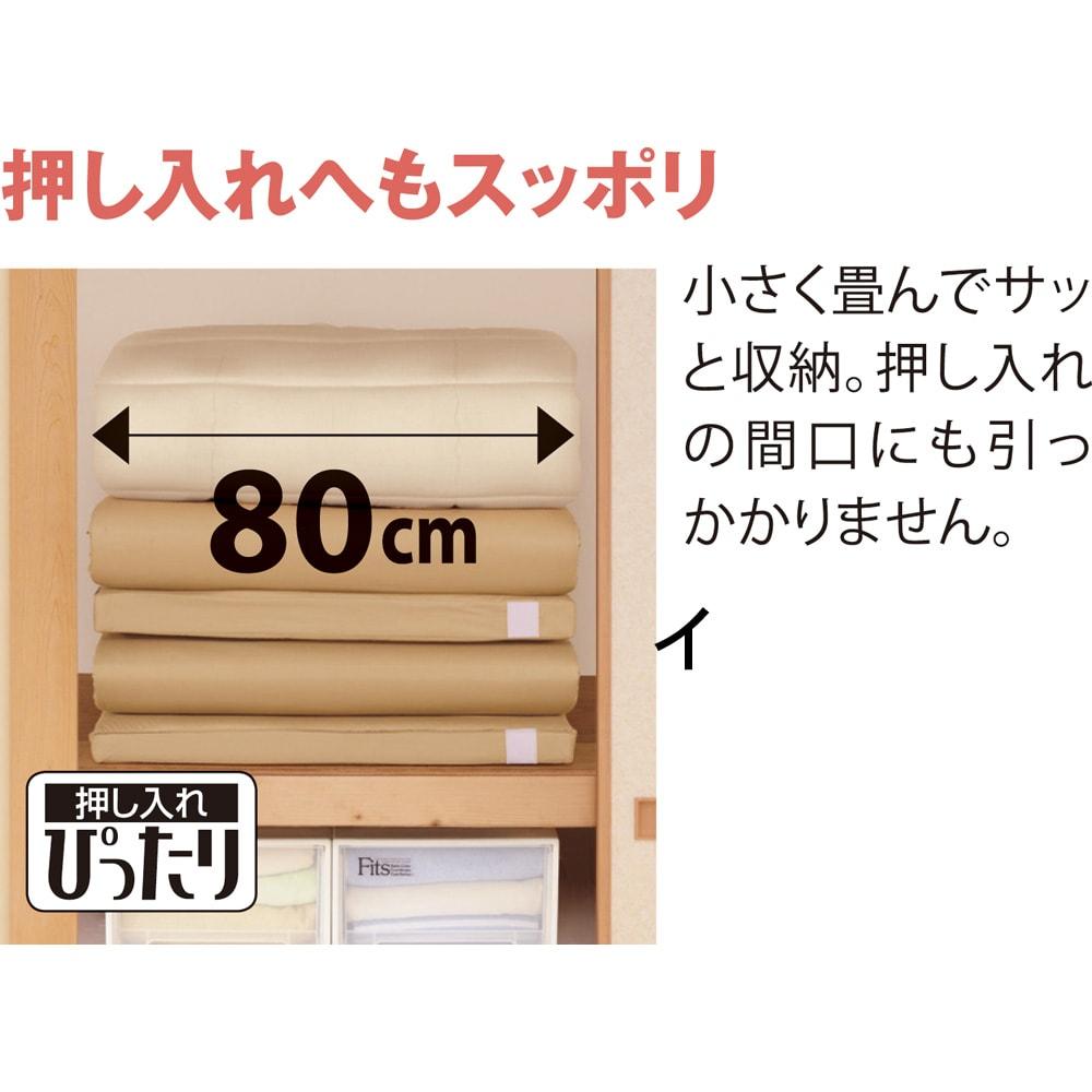 抗菌コンパクト&ワイド ファミリー布団 ベーシック 幅240cm(3~4人用)(上層パッド+下層マットセット) 押し入れへもスッポリ 小さく畳んでサッと収納。押し入れの間口にも引っかかりません。 80cm