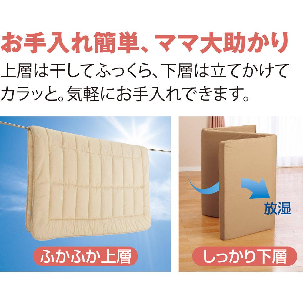 抗菌コンパクト&ワイド ファミリー布団 ベーシック 幅320cm(5~6人用)(上層パッド+下層マットセット) ※下層マットが3つ折り仕様なのは、厚さ13㎝タイプのみ