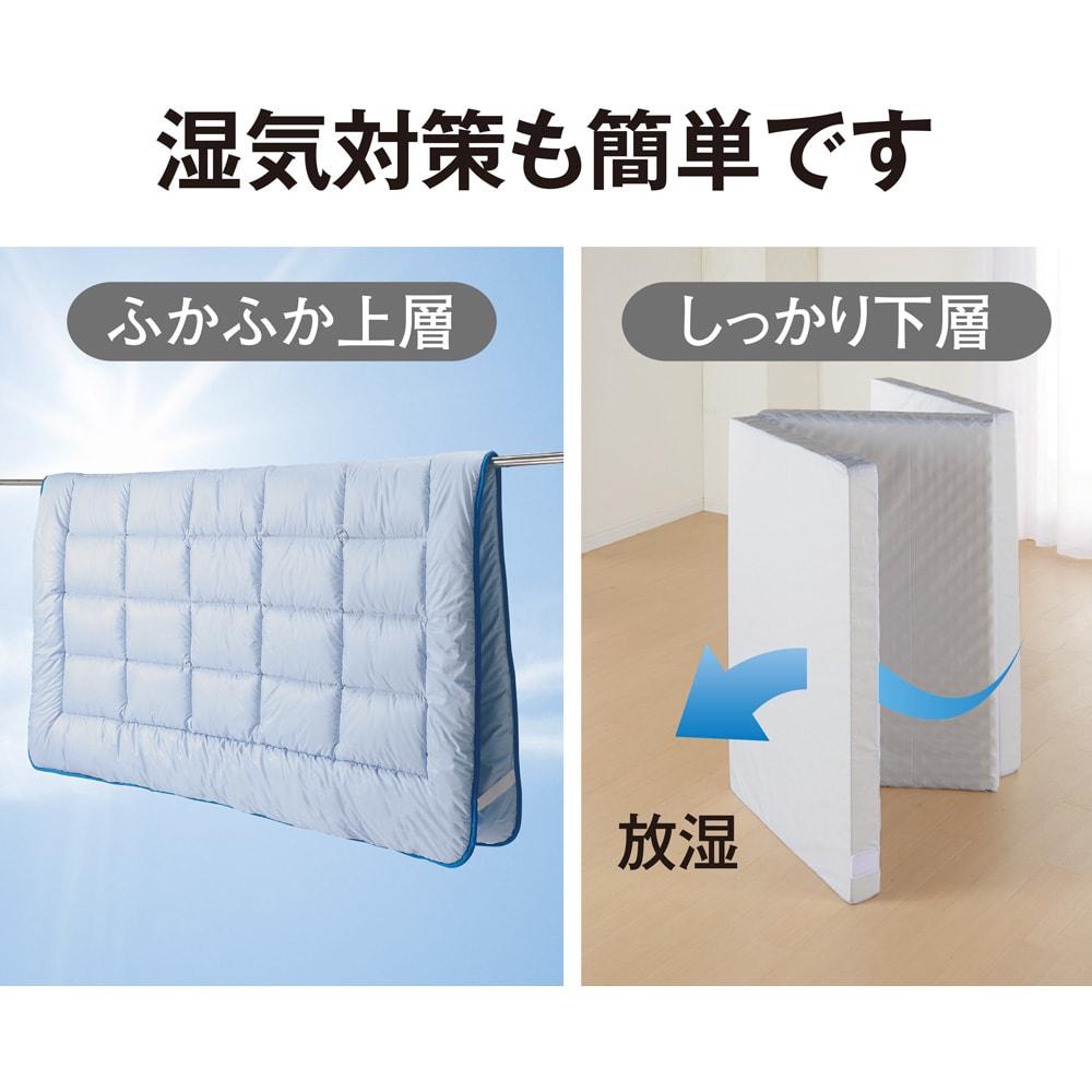 防ダニ高硬度コンパクト&ワイド ファミリー布団 ハッピー (上層パッド+下層ウレタンマットセット)