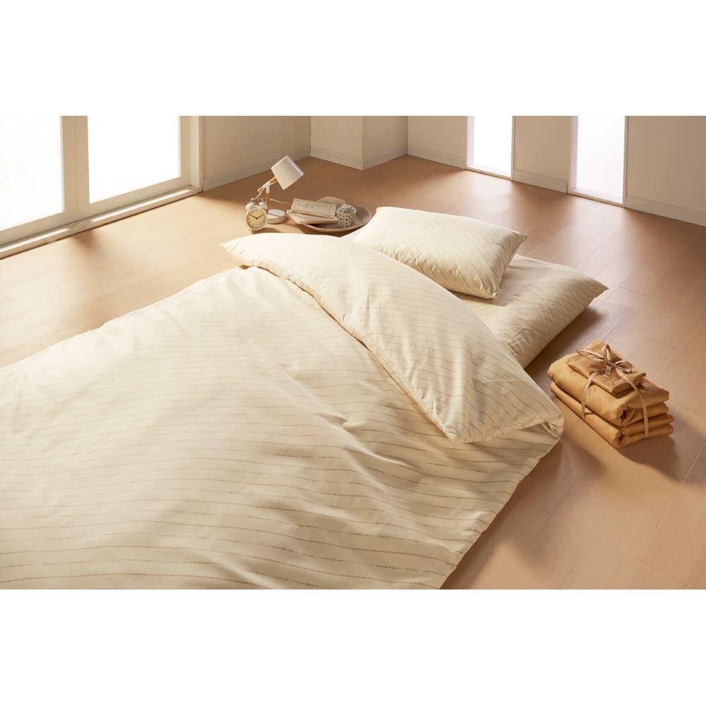 ベッド用シングル6点(お得な完璧セット(布団+カバー)) 色見本:(オ)ベージュ/ベージュ(※写真は敷布団用になります)