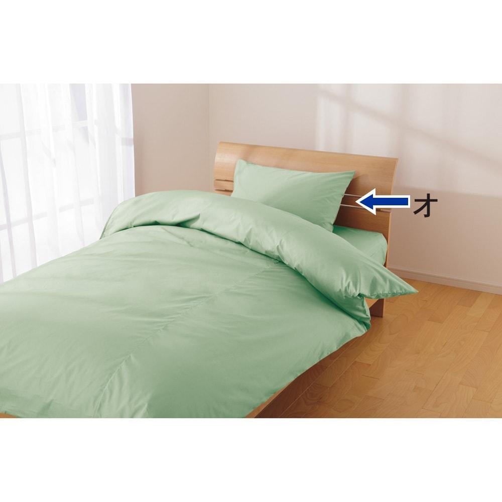 サテン織で質感UP!綿100%のダニゼロック枕カバー 普通判(同色2枚組) (オ)ライトグリーン ※こちらは枕カバー2枚組でのお届けになります。