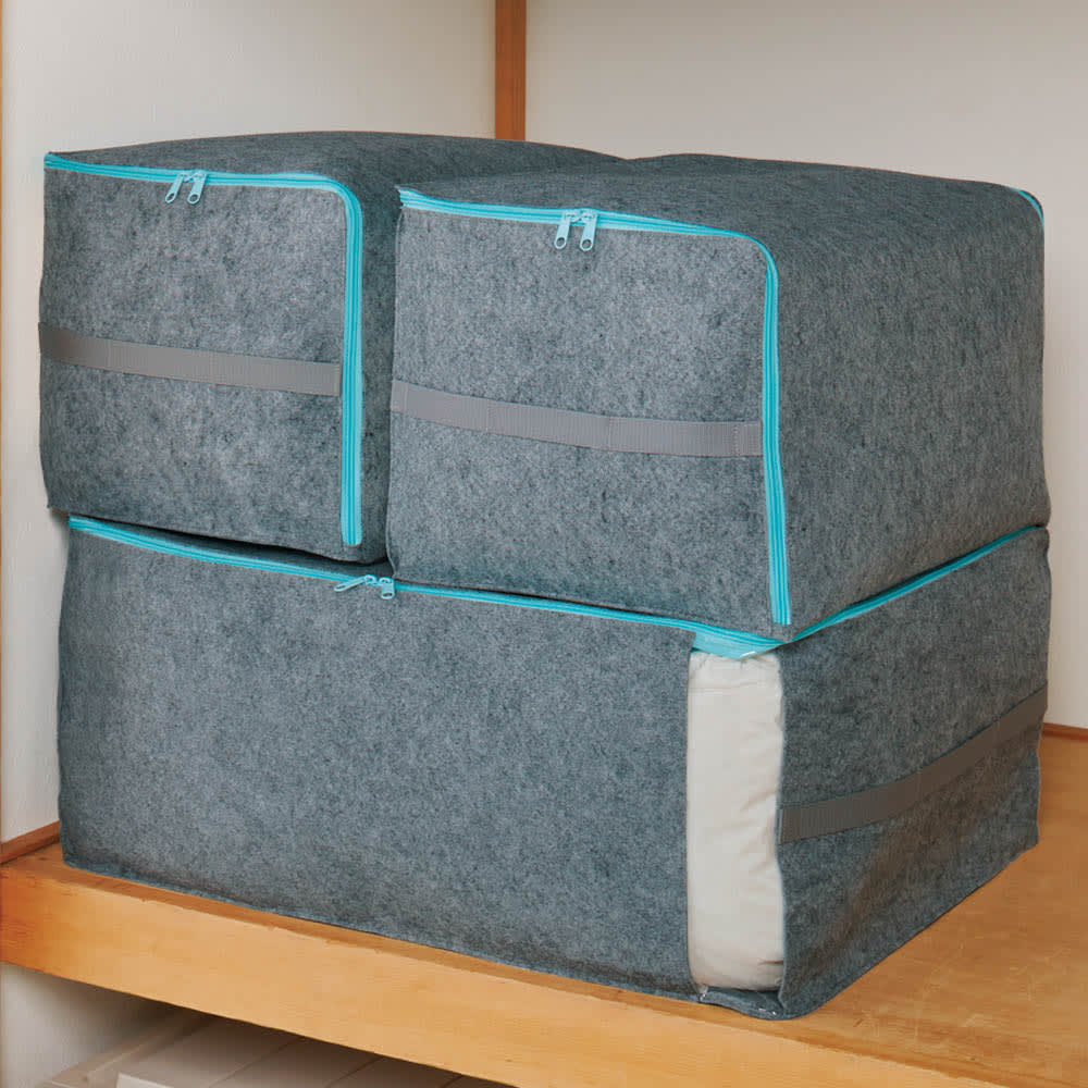 備長炭の力で湿気やニオイを吸収!吸湿・消臭AirJob(R)布団収納袋 お得な2個組 クローゼット小 ヨコ収納