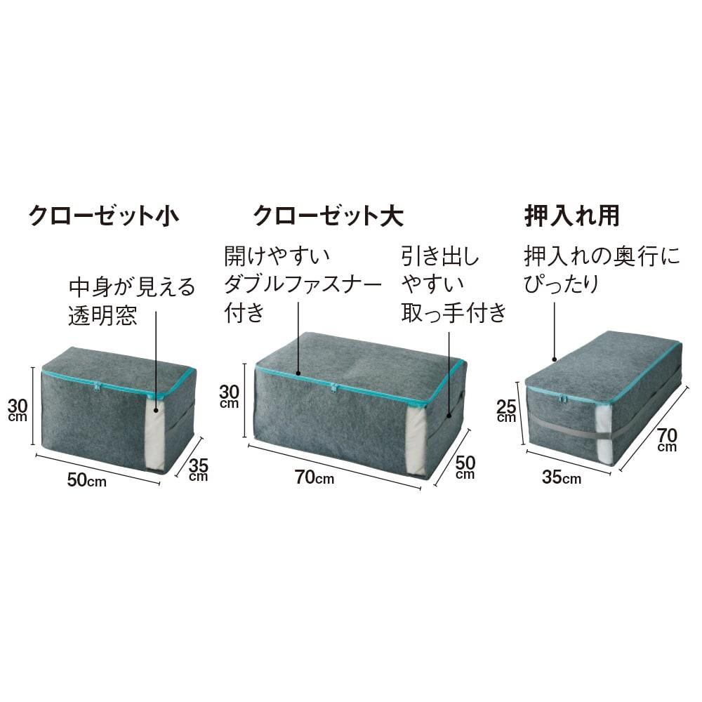 備長炭の力で湿気やニオイを吸収!吸湿・消臭AirJob(R)布団収納袋 お得な2個組 クローゼット小