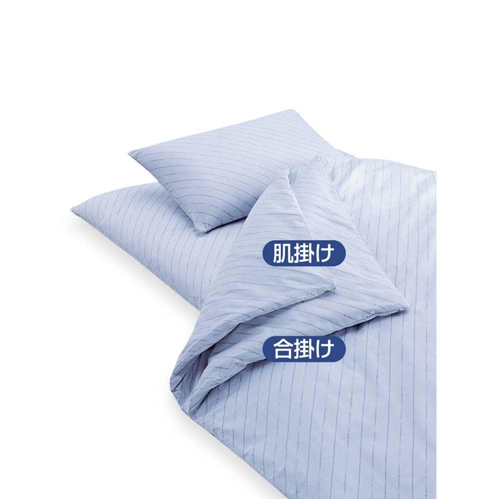 綿100%生地 本気のダニ対策ダニゼロック 洗える2枚合わせ掛け布団 ※画像は同シリーズ使用例。商品は2枚合せ掛け布団のみとなります。