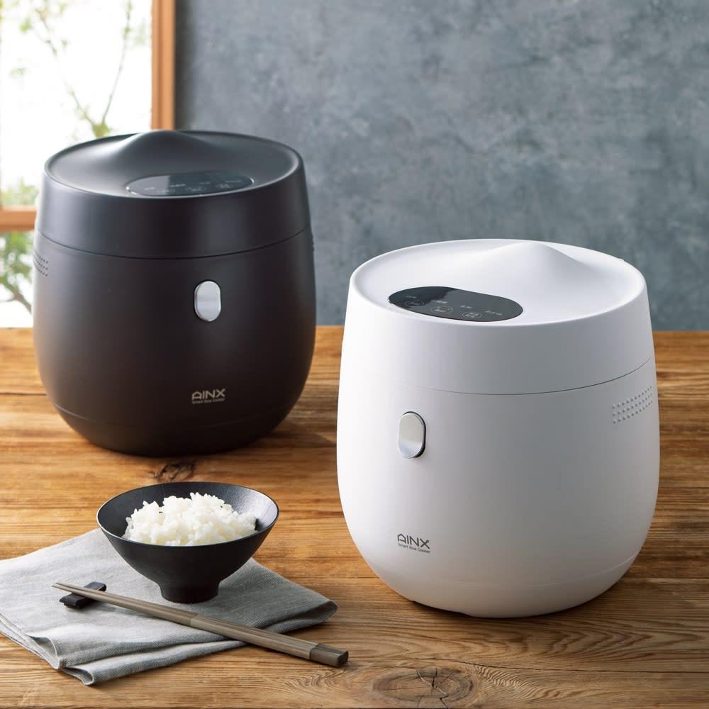AINX スマートライスクッカー 糖質カット炊飯器 左から(イ)ブラック (ア)ホワイト