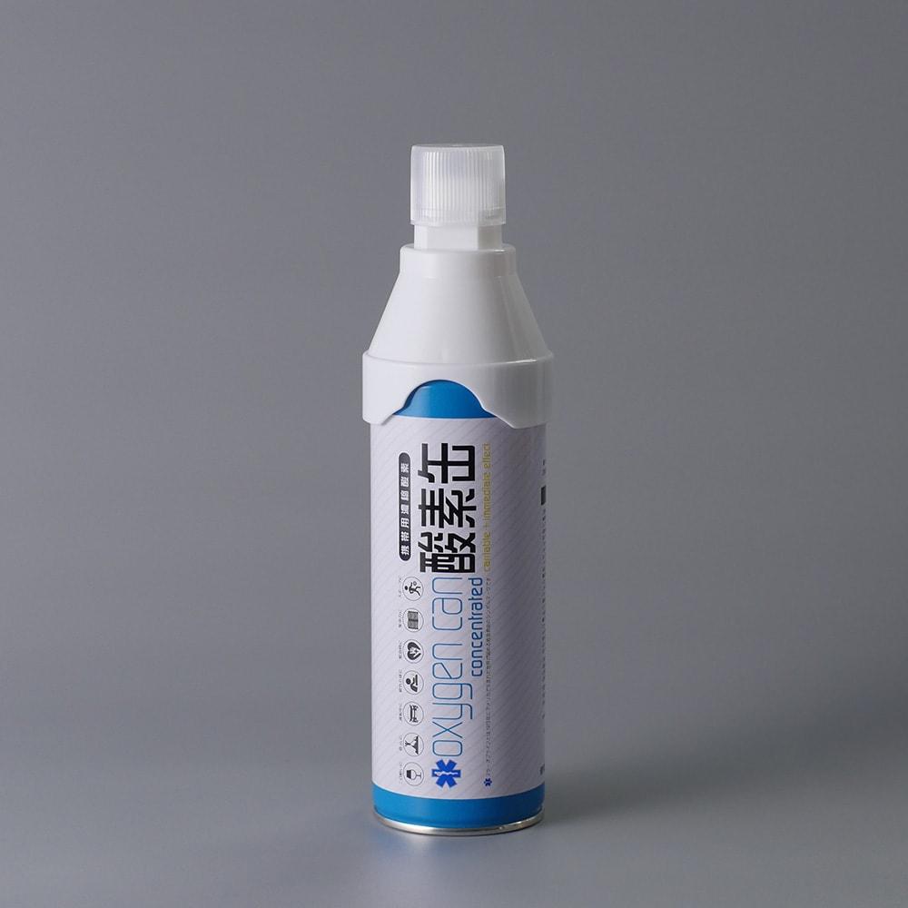 携帯用濃縮酸素 酸素缶 3本セット 健康グッズ