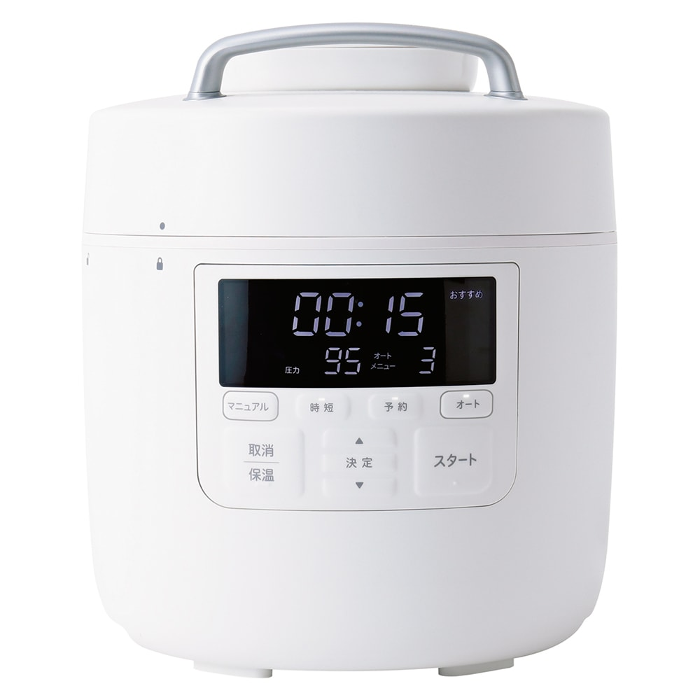 キッチン 家電 調理家電 キッチン家電 siroca/シロカ 電気圧力鍋2.4L おうちシェフPRO 610901