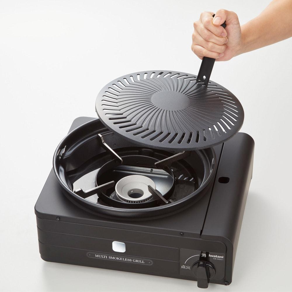 イワタニ マルチスモークレスグリル 自宅で焼き肉三昧! 付属のハンドルで焼肉プレートを取り外せるのでお手入れ簡単。