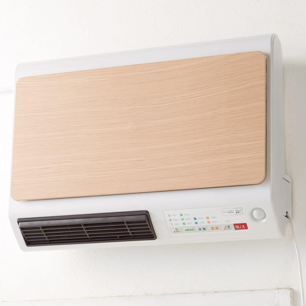 人感センサー対応 脱衣所セラミックヒーター 家具のような風合いの(イ)木目調。
