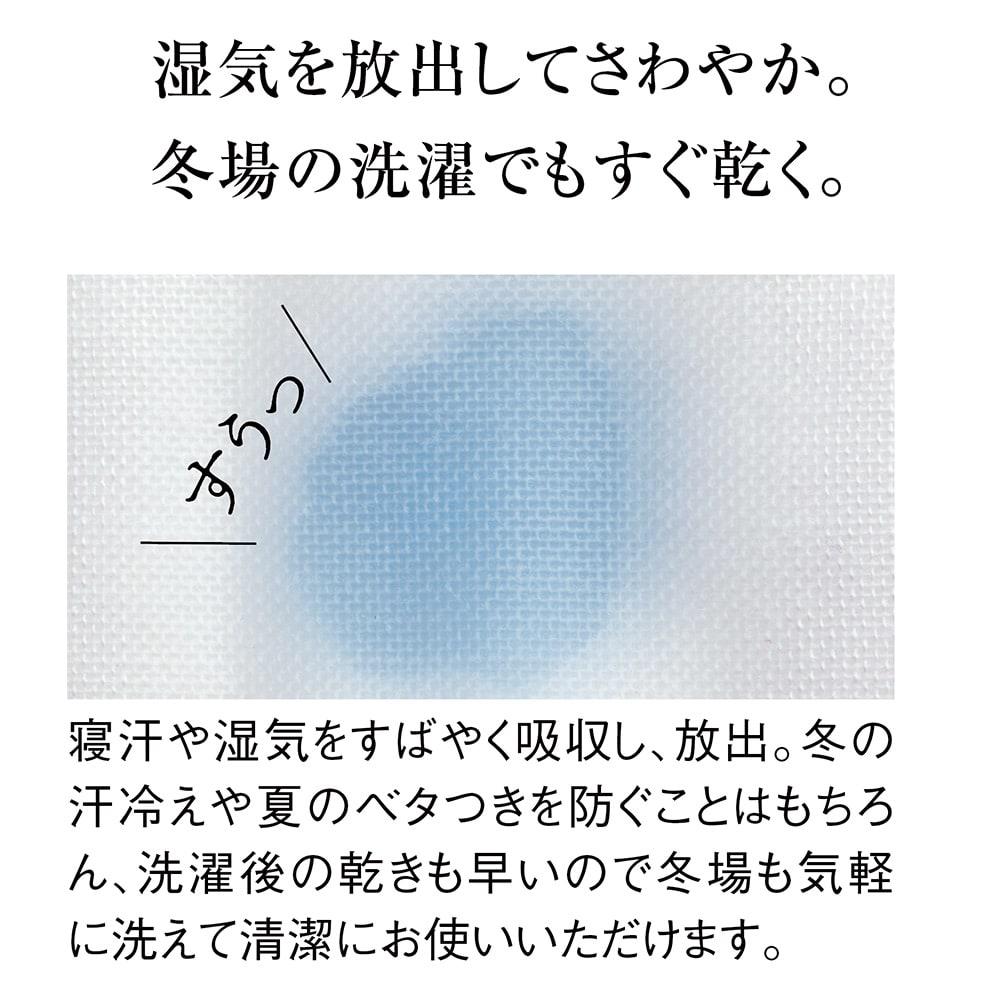 パシーマの生地でつくったマスク 大人用サイズ2枚組 (出来上がり寸約10.5×17.5cm)