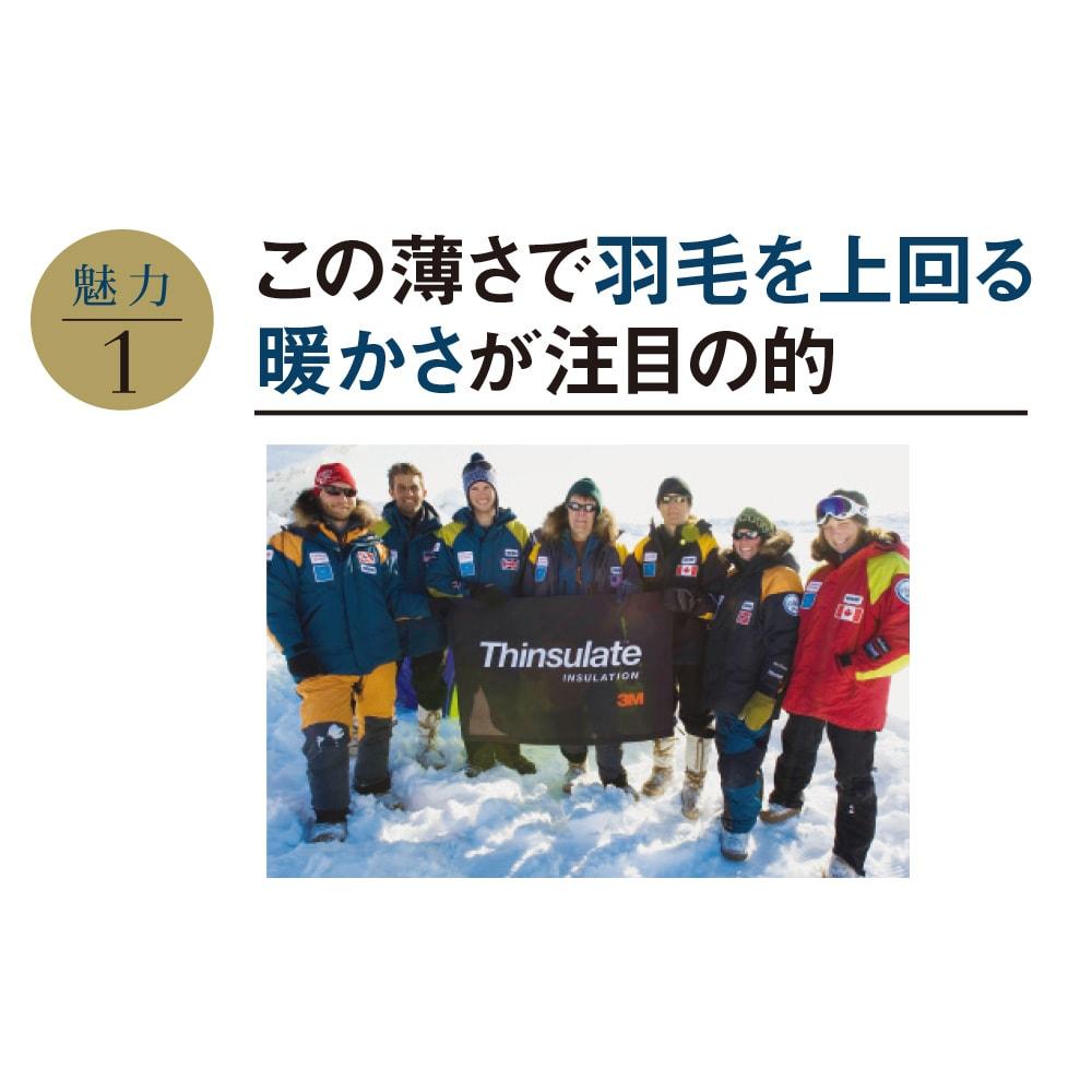 3M TM シンサレート TM 高機能中わた素材布団シリーズ ケット シンサレートわたは、ヒマラヤ遠征やチョモランマ頂上アタックのウェアにも採用されています。