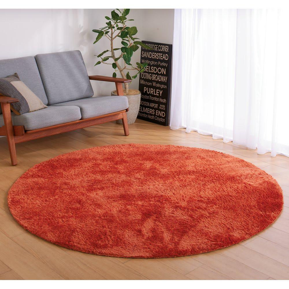 やわらかマイクロファイバーの多色シャギーラグ〈ラルジュ〉 洗えるタイプ(楕円・円形) (カ)オレンジ ※写真は円形・径約185cmサイズです。