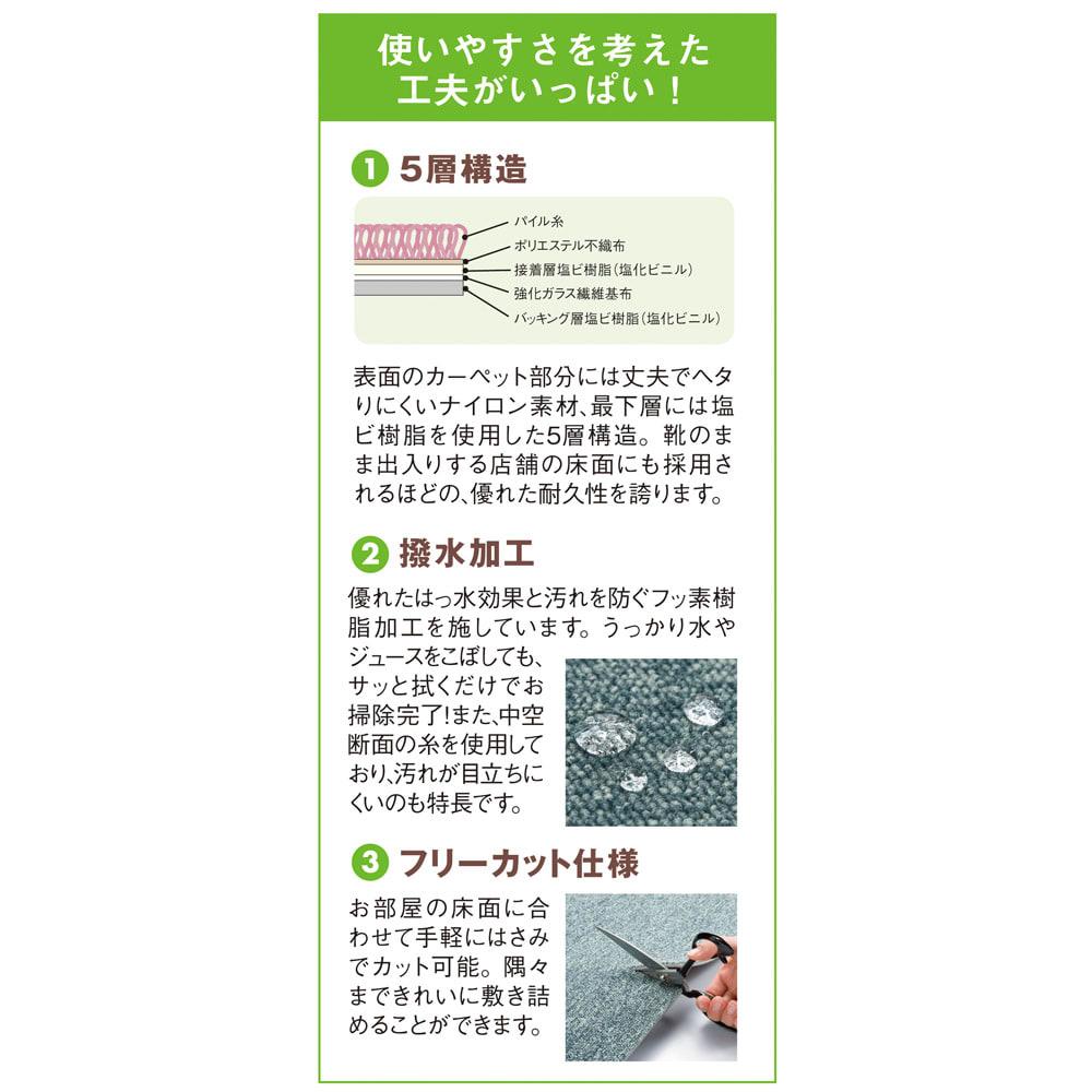 東リはっ水タイルマット 1セット(同色8枚組) ※厚みのある商品のため、はさみによってはカットしづらい場合がございます。工具用など丈夫なはさみやカッターでのカットをおすすめいたします。