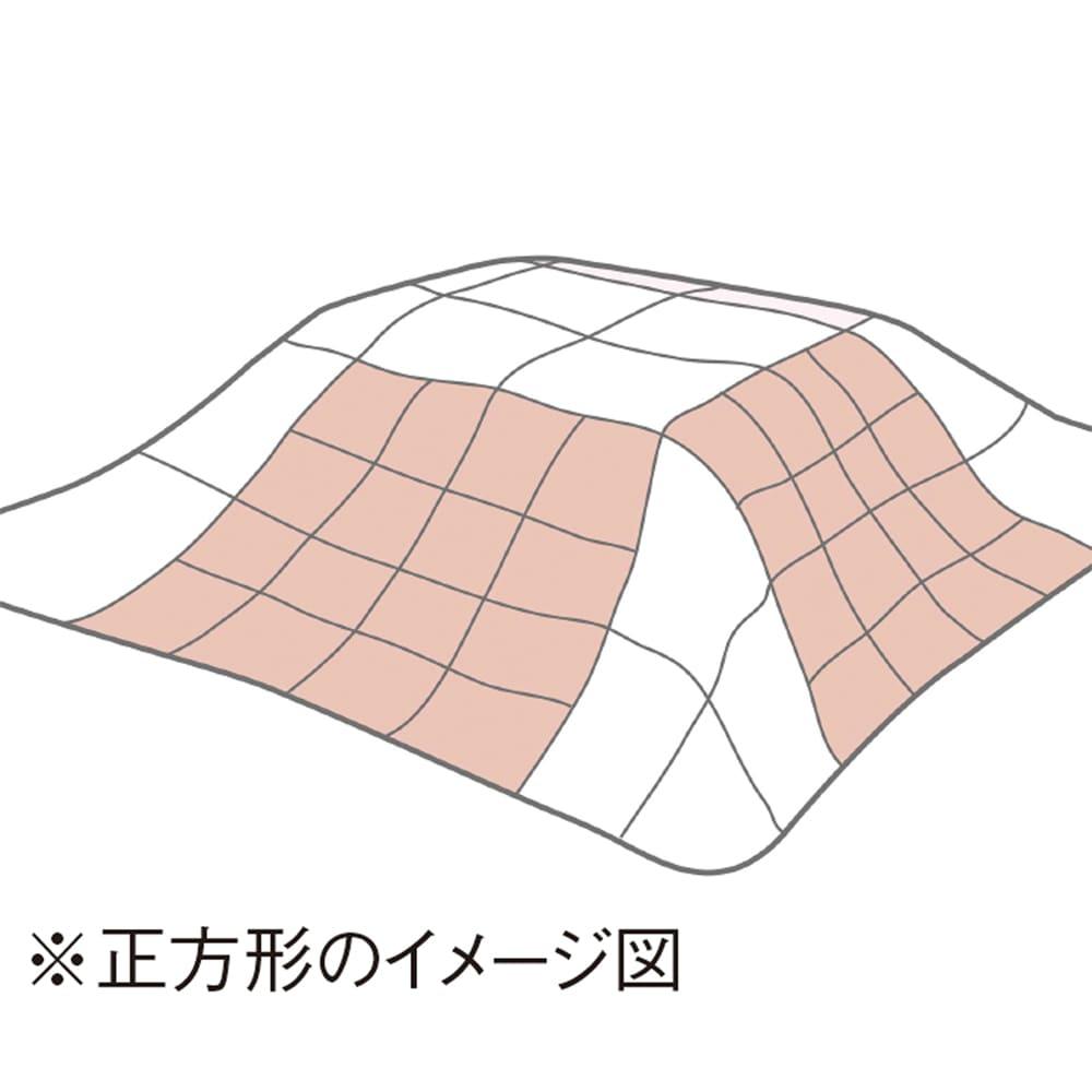 モリスギャラリー こたつ掛け布団〈ブラックソーン〉 暖かさのヒミツは西川こだわりの仕様。こだわりのキルトデザイン!センター部分のキルトを細かくすることでわたの片寄りを防ぎ、保温力をアップさせました。